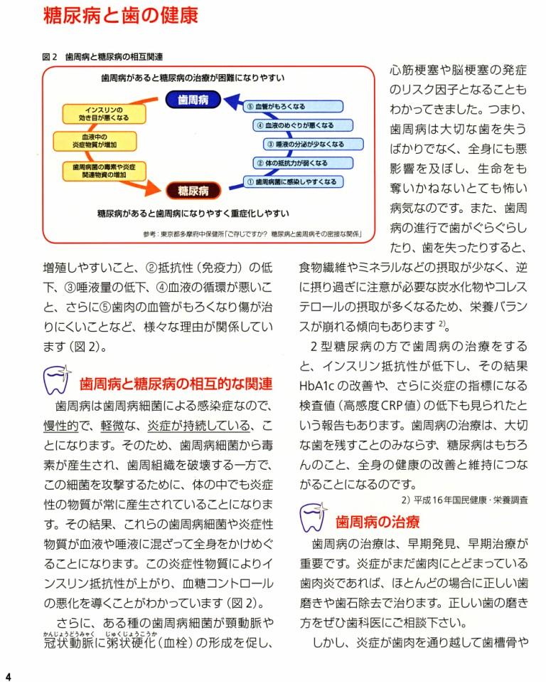 ファイル 203-4.jpg