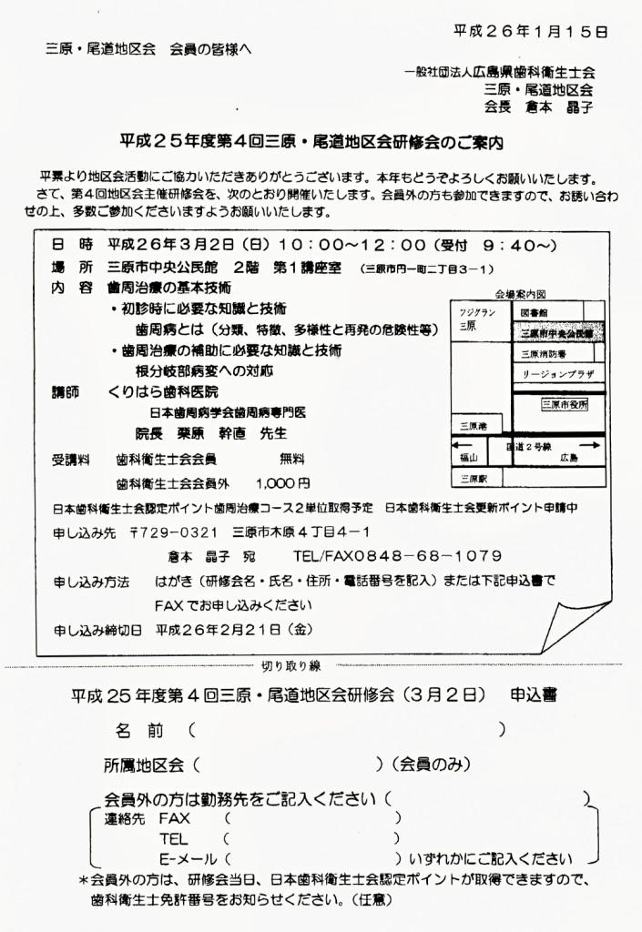 ファイル 205-1.jpg